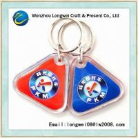 Buy cheap Crystal Acrylic Photo Frame Keychains Custom CMYK Printing For Men from wholesalers