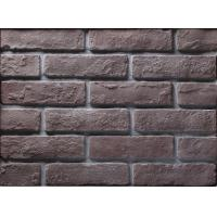 Buy cheap Type A series ,Building thin veneer brick with size 205x55x12mm for wall from wholesalers