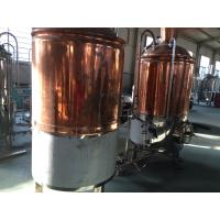 500L SUS304 stainless steel beer equipment for craft beer brewing