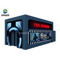 Wholesale Arc Screen Movie Theater Equipment 12D Cinema Truck Vibration Frequency 12HZ from china suppliers