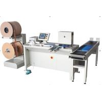 Buy cheap Wire binding machine DCB 360 from wholesalers