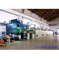 Buy cheap Energy Saving Fabric UV Protective Coating Euipment / Powder Coating Machine product