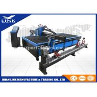 Buy cheap Table Top Plasma Cutter With Drilling Head / Cnc Plasma Cutter for 0-30mm metal cutting from wholesalers
