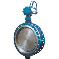 Buy cheap Cast steel API standard triple offset metal seat flanged ends butterfly valve CLASS 150LBS from wholesalers