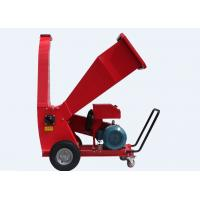 Buy cheap 7kw Electric Gardening Machines Wood Chipper Machine For Tree Branch from wholesalers