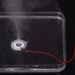 Buy cheap 20mm 113khz Piezoceramic Transducer ultrasonic atomizer Microporous atomized from wholesalers