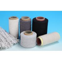 Buy cheap Polyester CottonThread Yarn , Industrial Sewing Thread 3S - 21S Yarn Counts from wholesalers