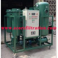 ST/ST/Hydraulic Turbine Oil Purifier