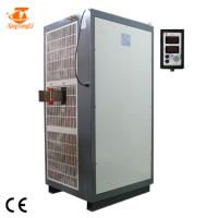 Buy cheap Water Cooling Titanium Aluminum Anodizing Power Supply 15V 7000A Energy Saving from wholesalers