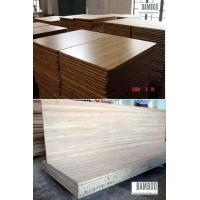 Buy cheap Bamboo Board- Horizontal/Vertical from wholesalers