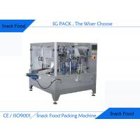 China Oatmeal Automatic Dry Food Packaging Machine , Rotary Small Pouch Packing Machine on sale