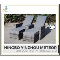 Buy cheap wicker patio outdoor commercial rattan sets kd sofa set already assembled furniture from wholesalers