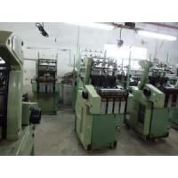 Buy cheap KY Second Head Needle Loom 4/55;2/110;8/30 from wholesalers
