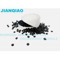 Buy cheap Homo Polypropylene Maleic Anhydride Modified Polypropylene Reinforced By 20% Fiberglass  To Make Auto Parts from wholesalers