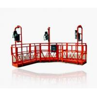 Buy cheap ZLP630 Galvanized Steel Suspended Platform Cradle, Swing Stage With 630Kg Load, 8-10m/min from wholesalers