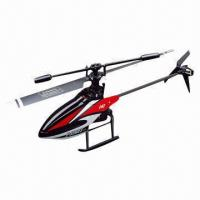 Buy cheap New F-Series 10-inch 2.4GHz 4CH Single Blade RC Helicopter with Servo Gyro/LCD Radio/MJX/Toy from wholesalers