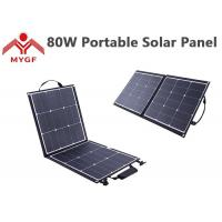 Buy cheap Customized Size Folding Solar Panels For Camping , Portable Solar Power Kits from wholesalers