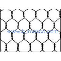 Buy cheap Hexagonal Wire Fence Netting from wholesalers
