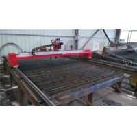 Buy cheap mini gantry Cnc plasma cutter from factory from wholesalers