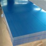 Buy cheap 1100 aluminum sheet from wholesalers