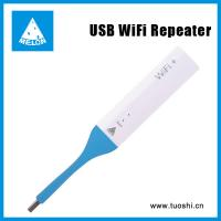 China Portable WiFi range extender TS710 on sale