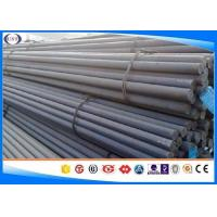 Buy cheap DIN C15(1.0401) Hot Rolled Carbon Steel Rod Black Surface Or Machined Dia 10-320mm from wholesalers