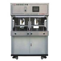 Buy cheap low pressure injection equipment for sale ,low temperature injection molding machinery from wholesalers