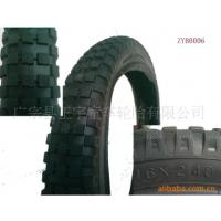 Wholesale 2012 xingtai professional manufacturer of bicycle tires from china suppliers
