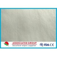 Wholesale Plain Spunlace Non Woven Fabric Lower Pilling & Flufffy Comestic & Hygien from china suppliers
