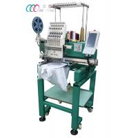 Wholesale Single Head Computerized T-shirt Embroidery Machine With Single Sequin Device from china suppliers