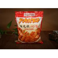 Buy cheap Dry Pure Natural Organic Japanese Style Breadcrumbs Panko Flakes Homemade from wholesalers