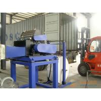 Wholesale Pulp crushing machine from china suppliers