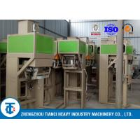 Buy cheap Powder / Granules Fertilizer Packaging Machine , Automatic Weighing And Bagging Machine from wholesalers