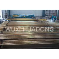 Wholesale Brass 50mm~120mm Rod  Horizontal Copper Continuous Casting Machine from china suppliers