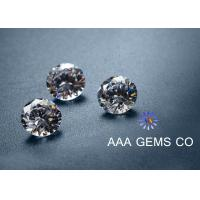 Buy cheap 8mm 2 Carat Moissanite Super White Double Refraction Index For Jewelry from wholesalers