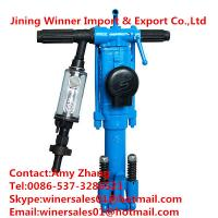 Buy cheap YT drilling machine hand operated from wholesalers