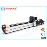 Buy cheap Stainless Steel Waist Round Automatic Tube Cutting Machine with 1000watt Fiber from wholesalers