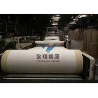 Buy cheap Corrugated Board Conveyor Belt Size Customized 100-300m/Min Speed With Kevlar Edge from wholesalers
