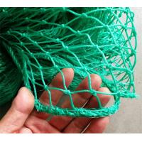 Buy cheap high quality PE  polyester stadium fencing net,sports net from wholesalers