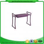 Buy cheap Garden Deep Seat Garden Kneeler Bench With 3 / 4 Thick Foam Pad from wholesalers