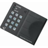 Wholesale Single Door Access Control With Keypad (Q2008-C2) from china suppliers
