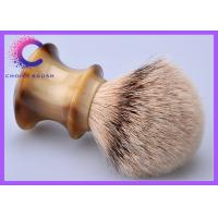 Buy cheap Traditional Handmade high mountain silver tip badger shaving brush faux horn handle from wholesalers
