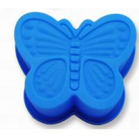 Buy cheap Insect Silicone Cake Mold Baking Mold Bee Butterfly from wholesalers