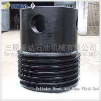 Wholesale Cylinder Head, Mud Pump Fluid End AH36001-05.03 GH3161-05.03 RS11309.05.003 RGF1000-05.03 mud pumps for drilling rigs from china suppliers