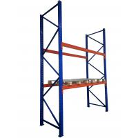 Buy cheap Heavy Duty Cold Steel Warehouse Storage Beam Pallet Rack With Adjustable Beam from wholesalers