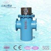 Buy cheap Boiler Water System Electronic Magnetic Water Descaler With Carbon Steel Material from wholesalers