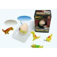 Buy cheap Hot Selling Dinosaur Growing Pet Egg Toy from wholesalers