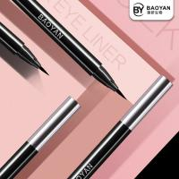 Buy cheap Thin Vogue Smooth Eyeliner Pencil Long Lasting Private Label from wholesalers