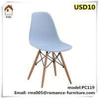 Buy cheap pp back and seat colorful eames chair plastic dining PC119 from wholesalers