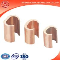 Buy cheap Hotsale C type copper connector clamps C Crimps connector from wholesalers